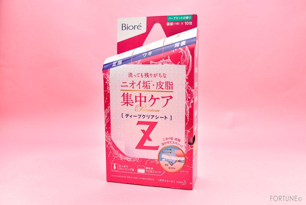Biore(ビオレ)ビオレZ ディープクリアシート ハーブミントの香り