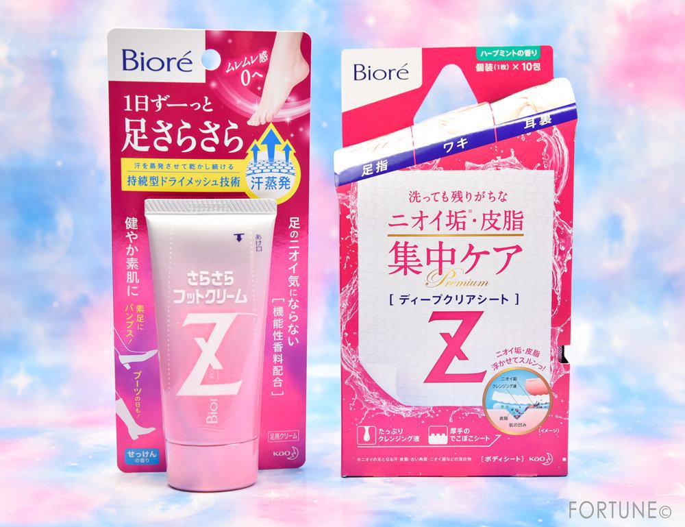 Biore(ビオレ)ビオレZ さらさらフットクリーム せっけんの香り・ビオレZ ディープクリアシート ハーブミントの香り