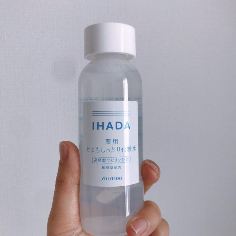 IHADA 30代 40代 化粧水 ドラッグストアコスメ プチプラ プチプラ化粧水 化粧水 ローション スキンケア イハダ 敏感肌 エイジングケア