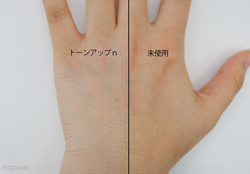 ランコム ランコム UV エクスペール トーン アップ n比較