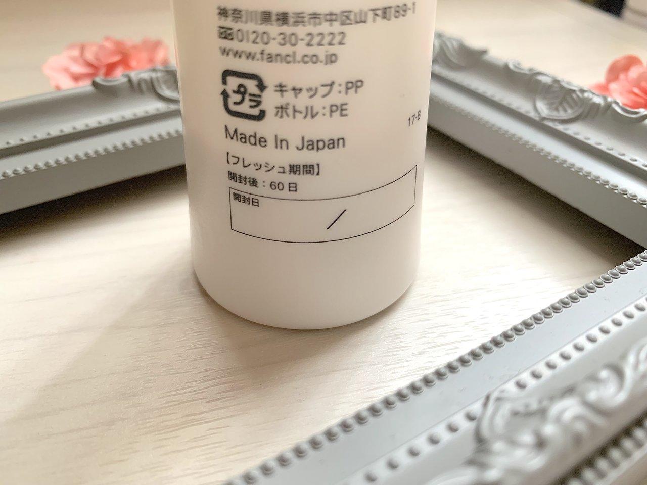FANCL(ファンケル)  洗顔パウダー