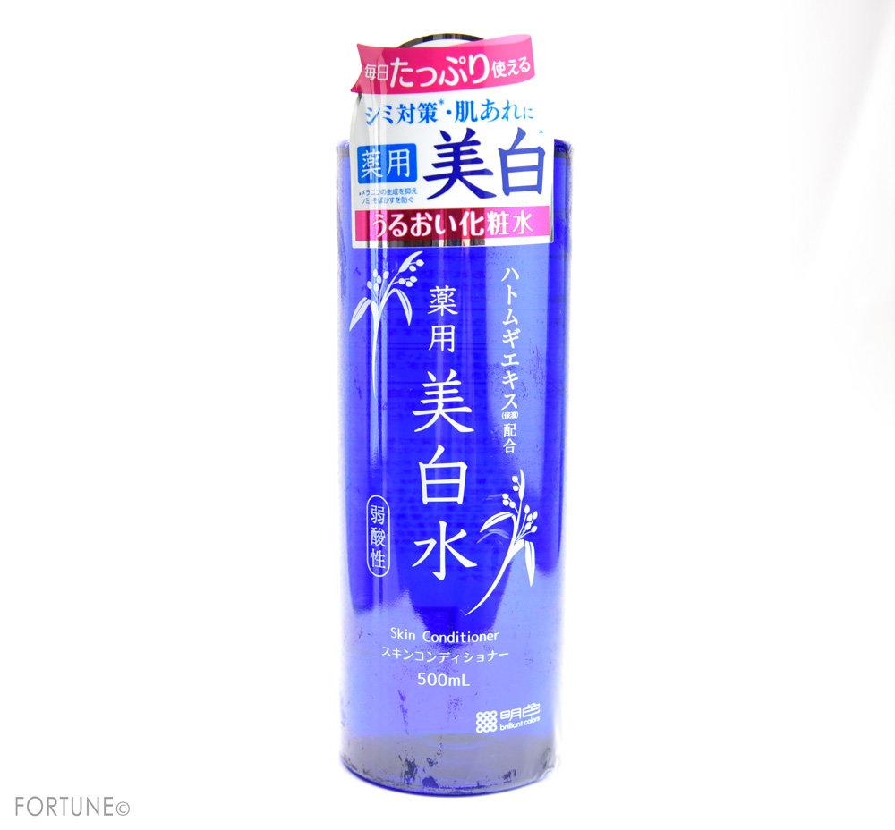 2019春発売「雪澄 薬用美白水」