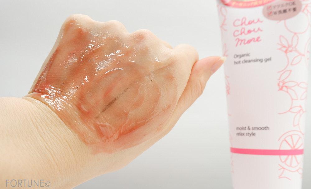 2月4日発売 桃谷順天館「シュシュモア ホットクレンジングジェル」ピンクグレープフルーツの香り 使用感