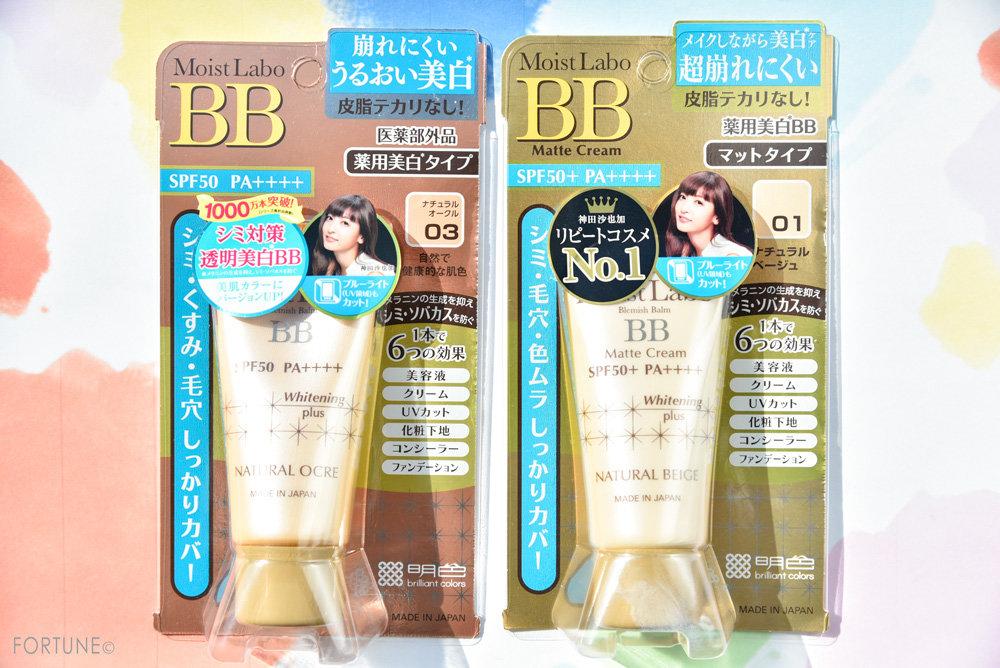 モイストラボ 薬用美白BBクリーム ナチュラルベージュ/ナチュラルオークル