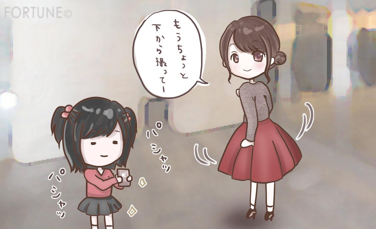 FORTUNE(ふぉーちゅん)コラム:実録!映えのためなら子供だって利用してしまうインスタ命な女子の闇とは…。