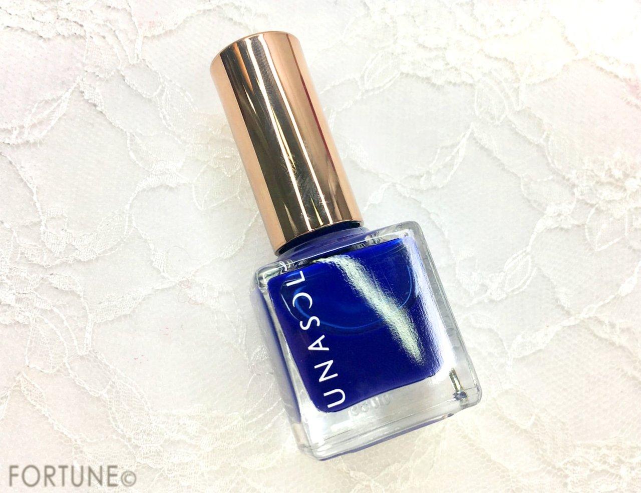 LUNASOL(ルナソル)ネイルフィニッシュN EX87 Flag Blue