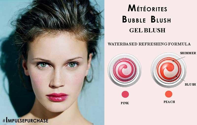 メテオリット バブル ブラッシュ