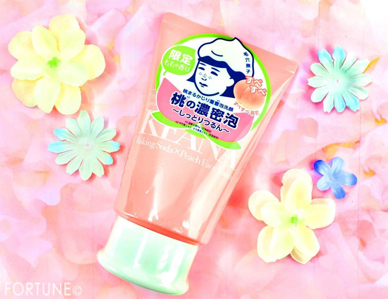 石澤研究所 毛穴撫子 桃まるかじり重曹泡洗顔