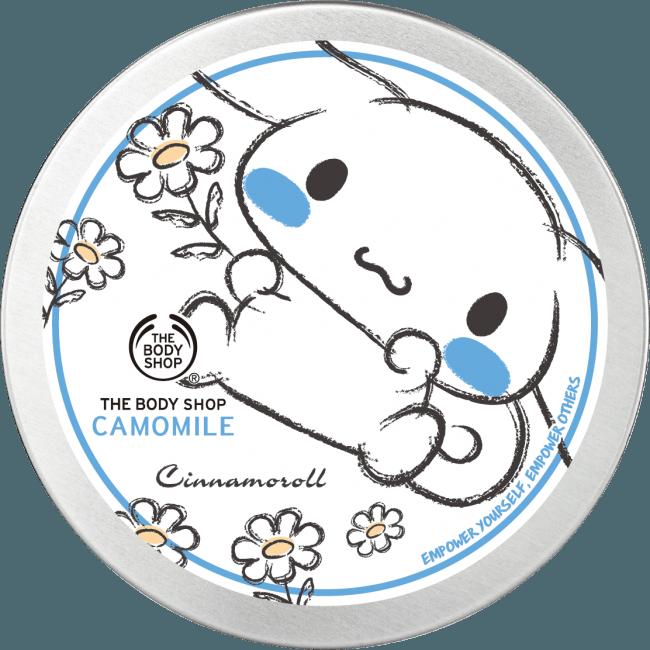 ザ・ボディショップ THE BODY SHOP サンプチュアス クレンジングバター CA シナモンロール