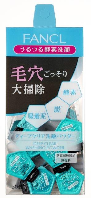 ファンケル《ディープクリア 洗顔パウダー》5月16日発売