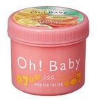 ボディ スム-ザー PL(ピンクグレープフルーツ&レモネードの香り)