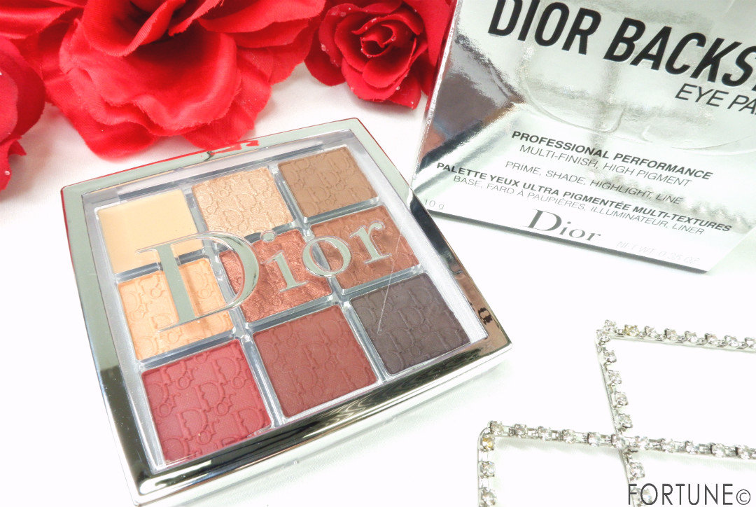 Dior ディオール バックステージ アイ パレット 003 アンバー 新色
