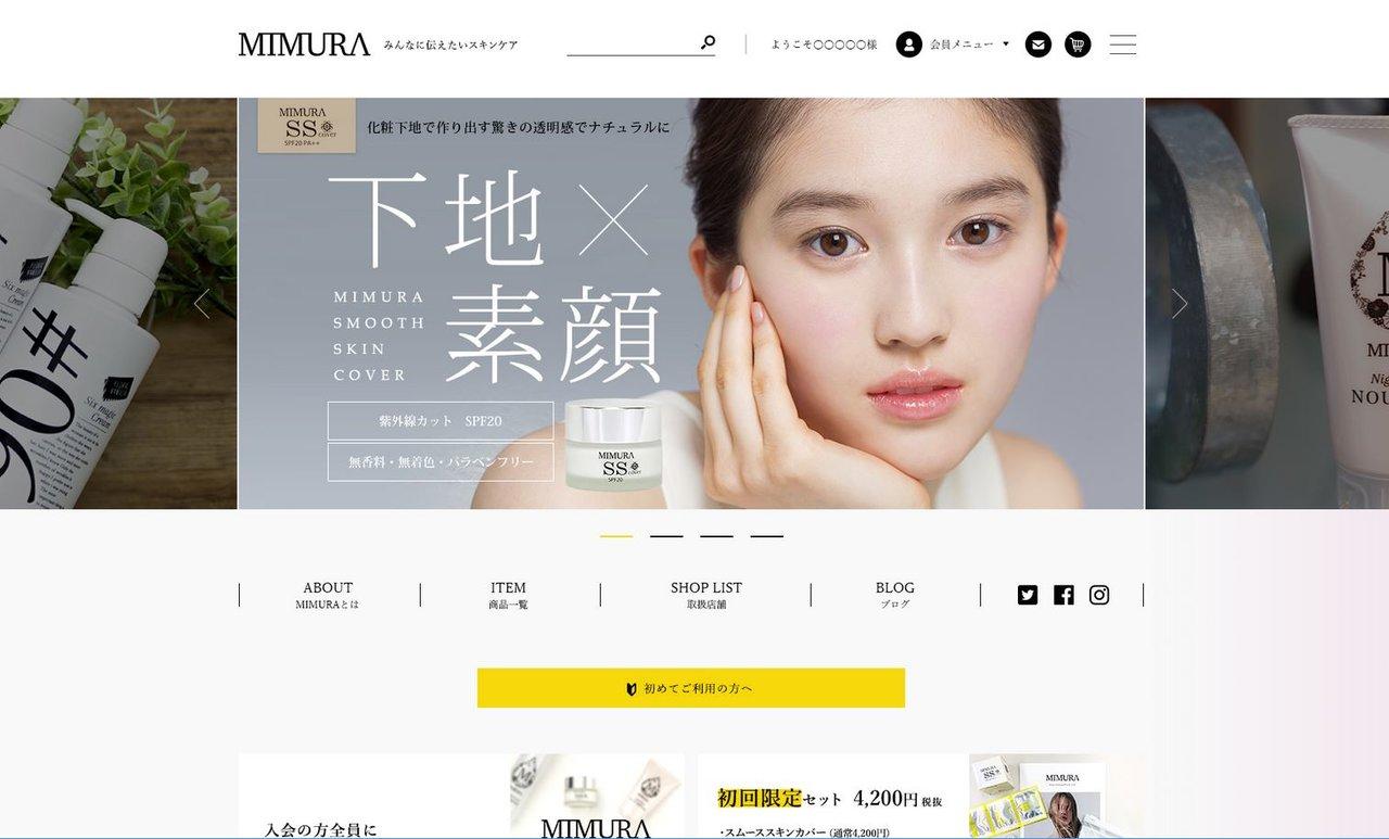 画像:MIMURA(ミムラ)公式ホームページ