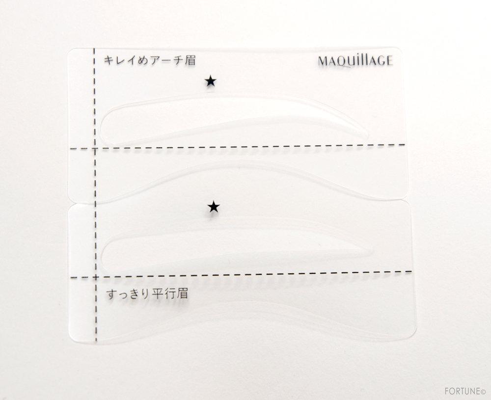 【マキアージュ新作 ラスティングフォギーブロウEX 眉テンプレート】