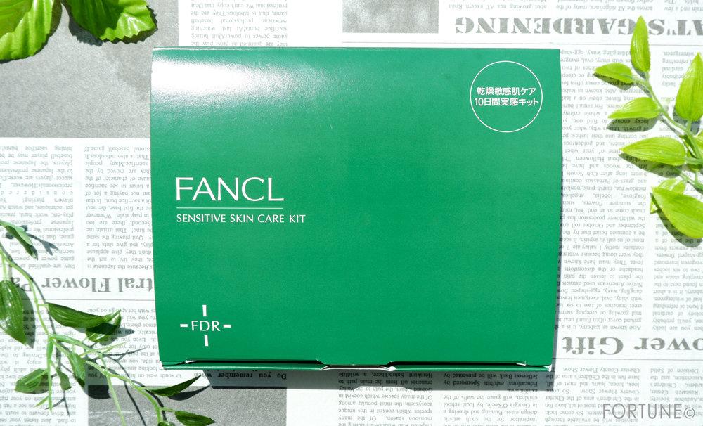 ファンケル 無添加FDRシリーズ「乾燥敏感肌ケア 10日間実感キット」