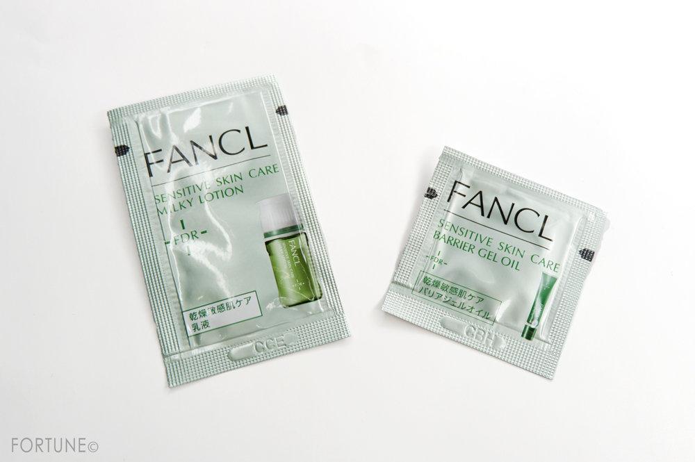 ファンケル 無添加FDRシリーズ「乾燥敏感肌ケア 10日間実感キット」 乳液 バリアジェルオイル