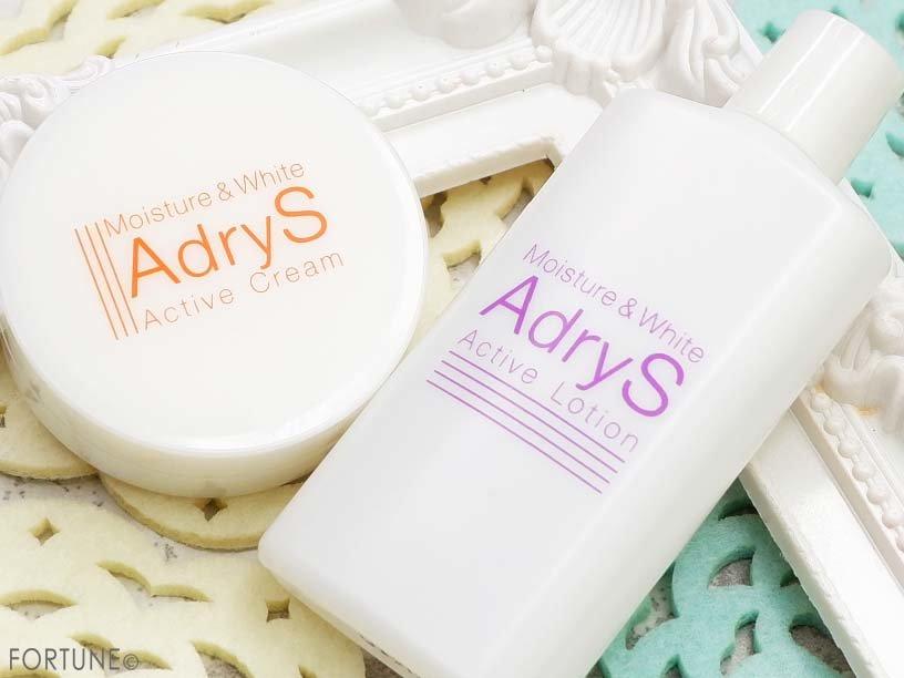 大正製薬 AdryS(アドライズ) 「アドライズ トライアルセット」