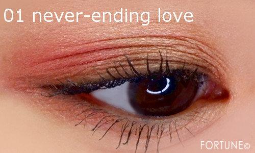 ジルスチュアート「エターナルクチュール アイズ ベルベット」 01 never-ending love