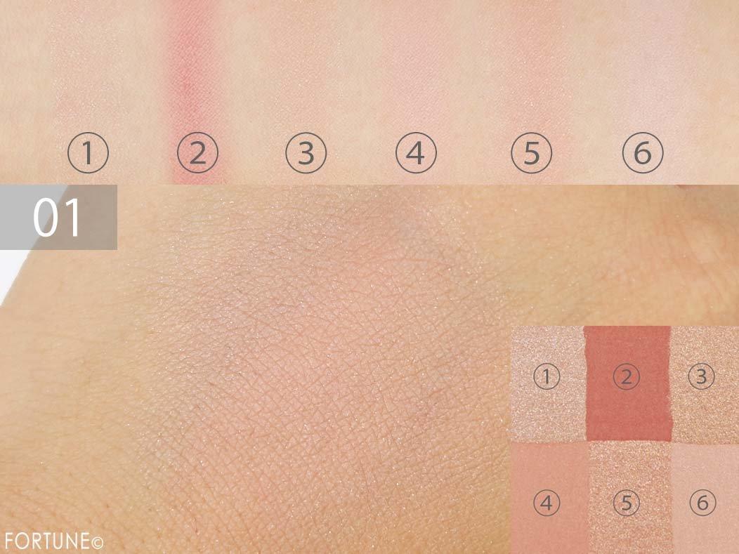 ボビイ ブラウン「ブライトニング ブリック」01 ピンク 使用感