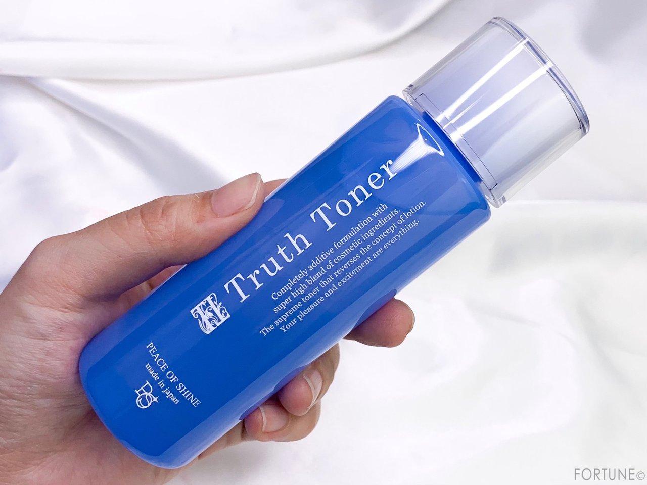 ピースオブシャイン 無添加美容化粧水 トゥルーストナー
