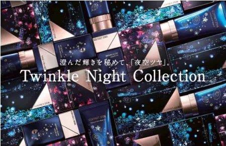 コフレドール 2019秋 数量限定 Twinkle Night Collection