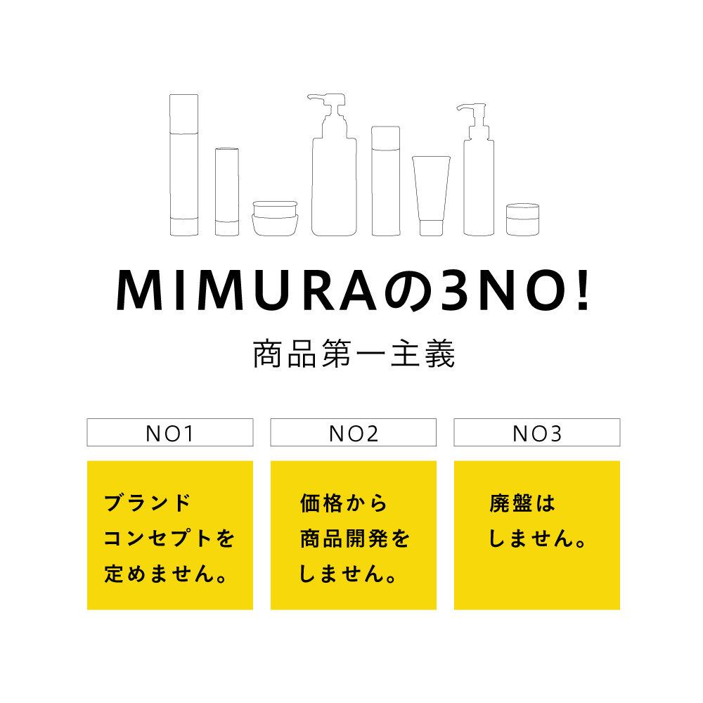 MIMURA(ミムラ)