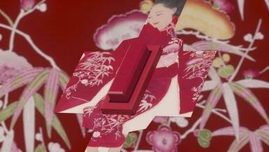 ホリデーコレクション「KIMONO DREAM」