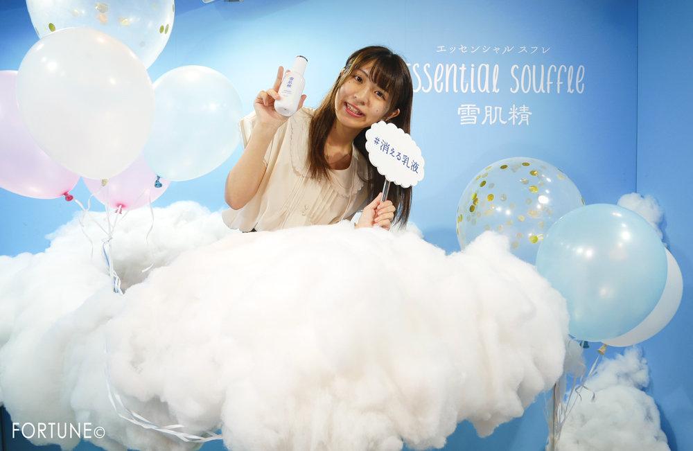 9月16日発売雪肌精『エッセンシャルスフレ』