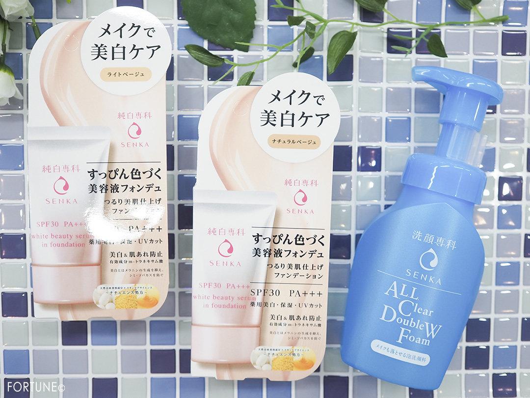 画像:純白専科「すっぴん色づく美容液フォンデュ」洗顔専科「メイクも落とせる泡洗顔料」