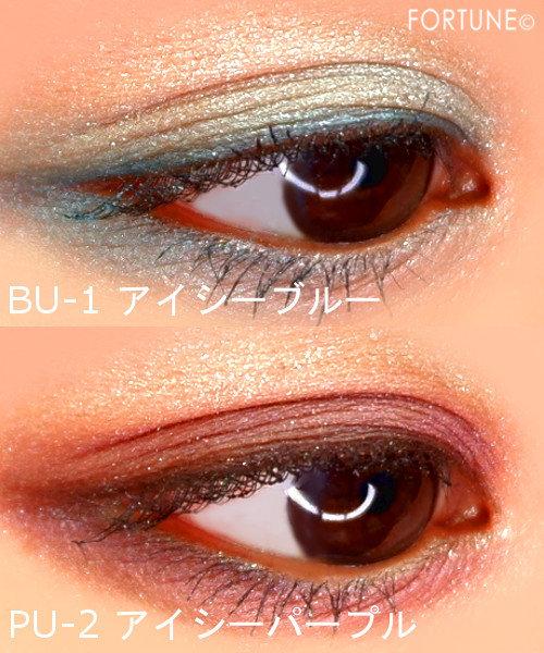 画像:KATE(ケイト)「アイシーローズシャドウ」BU‐1/PU‐1 使用感