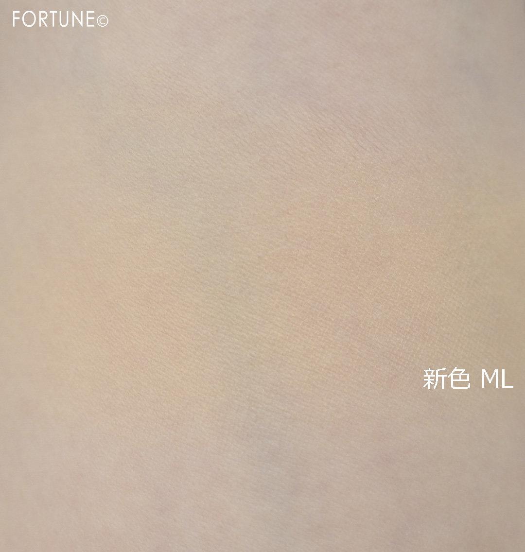 キャンメイク「マシュマロフィニッシュファンデーション」新色 ML マットライトオークル