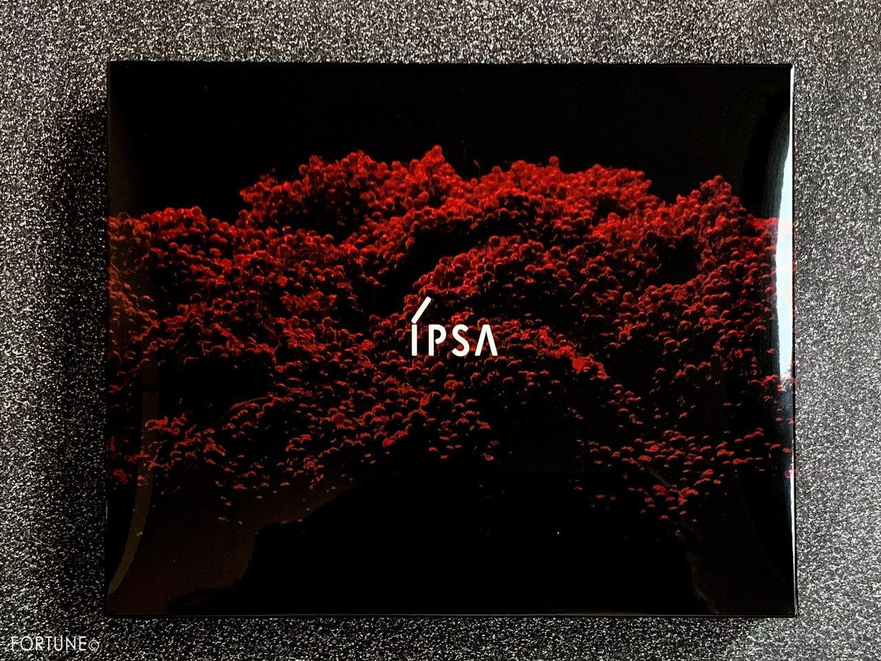 IPSA(イプサ)2019クリスマスコフレ ホリデー コレクション 2019