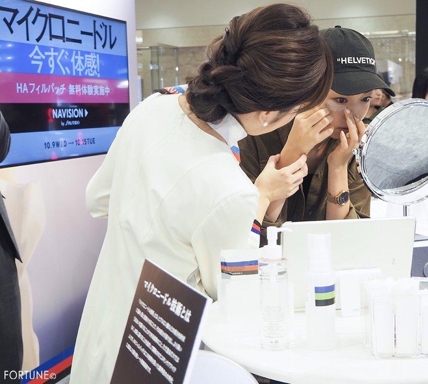 資生堂 NAVISION シート状美容液「ナビジョン HAフィルパッチ」福岡 期間限定ストア