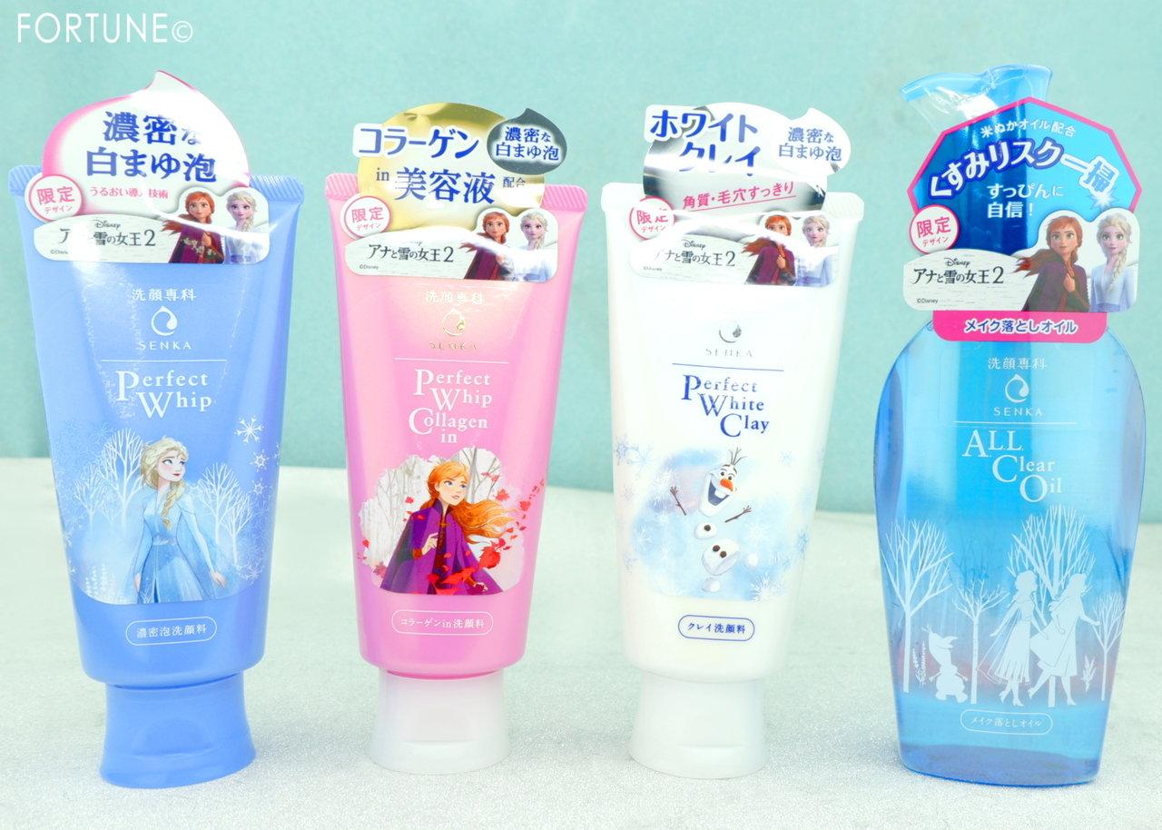洗顔専科「アナと雪の女王2」コラボ限定コスメ