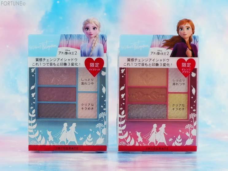 画像:資生堂「アナと雪の女王2」限定デザイン商品 インテグレート「トリプルレシピアイズ F2」