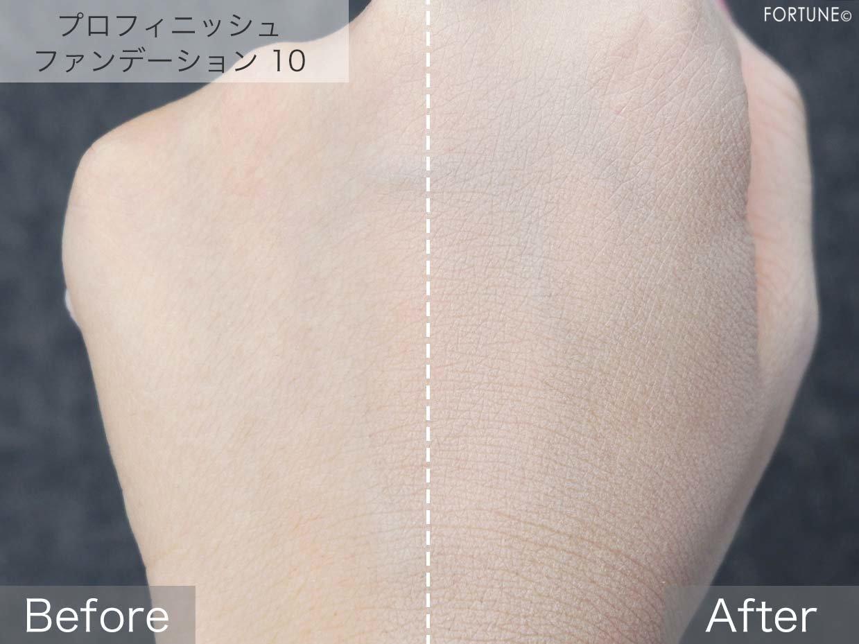 画像:資生堂「アナと雪の女王2」限定デザイン商品 インテグレート「プロフィニッシュファンデーション 特製セット F2」使用感