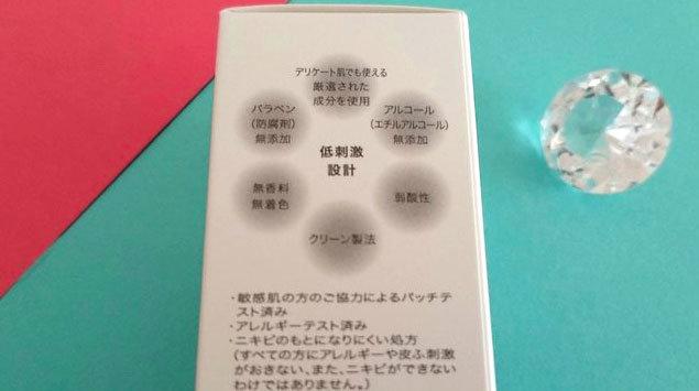 カンダンバリアdプログラム カンダンバリア エッセンス 〈敏感肌用保湿美容液〉
