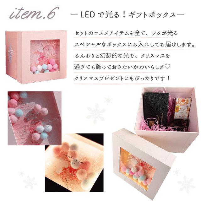 画像:Kailijumei(カイリジュメイ)クリスマス...