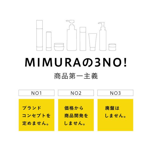 画像/MIMURAの3NO!