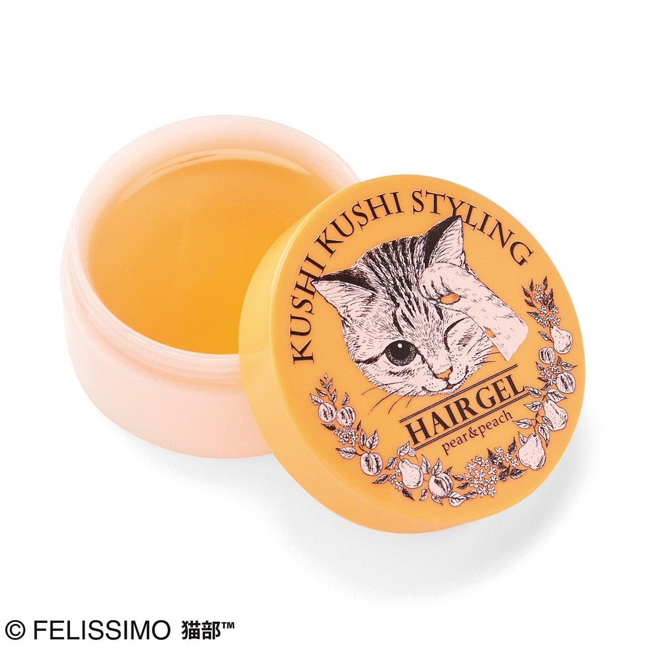 画像:フェリシモ猫部™ くしくし毛づくろい 3Dスタイリングヘアジェル