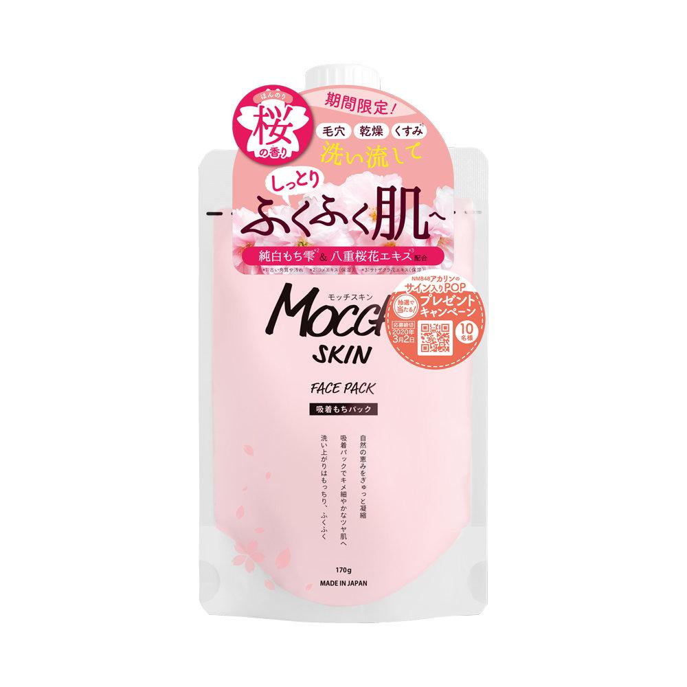 モッチスキン(MOCCHI SKIN)