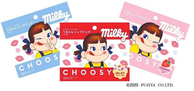 CHOOSY(チューシー)×不二家