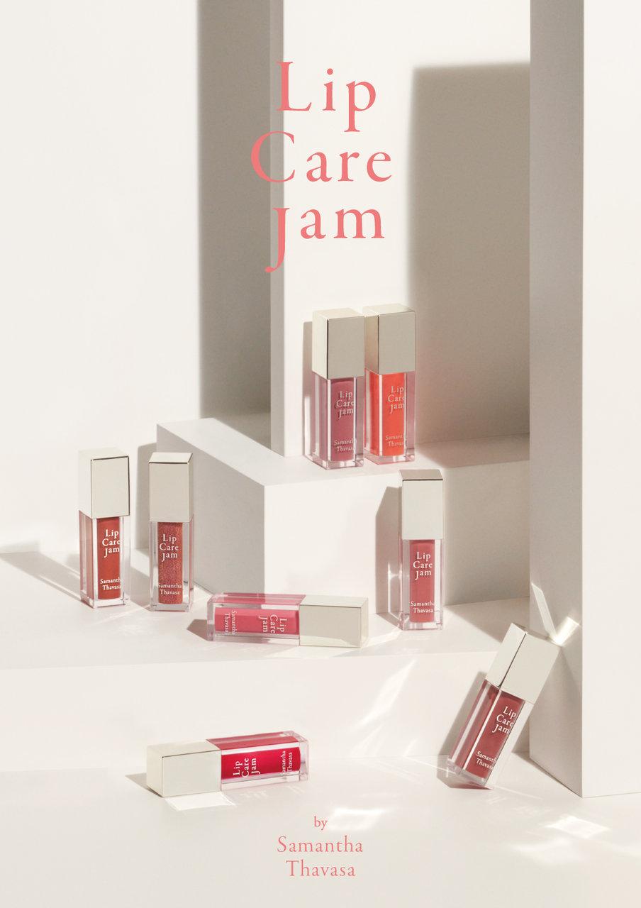 サマンサタバサ Lip Care Jam
