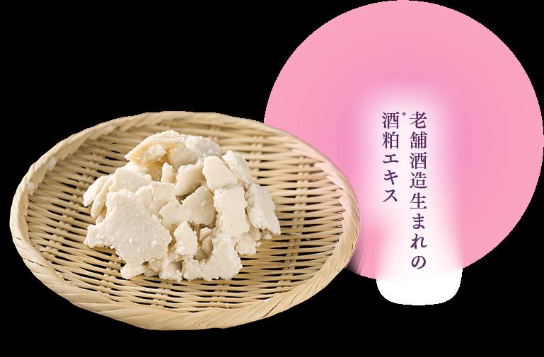栃木ルルルン(藤の花の香り)