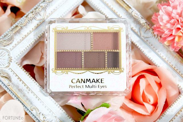 CANMAKE(キャンメイク)パーフェクトマルチアイズ