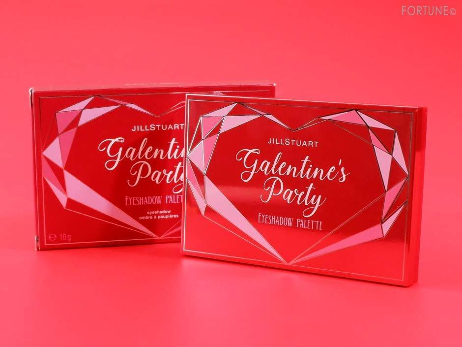 画像:JILLSTUART(ジルスチュアート)『Galentine's Party』「ジルスチュアート ギャレンタインズパーティー アイシャドウパレット」