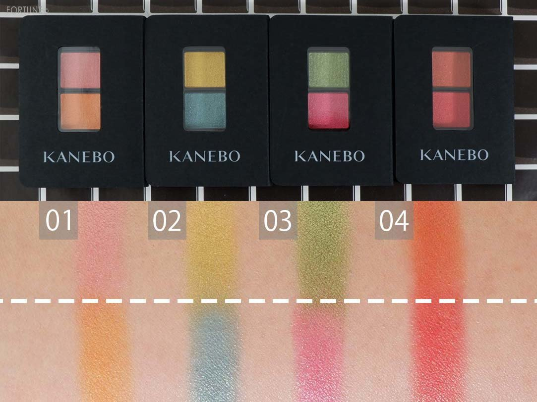 画像:KANEBO(カネボウ)「アイカラーデュオ」全12種 ビビッド 色×色