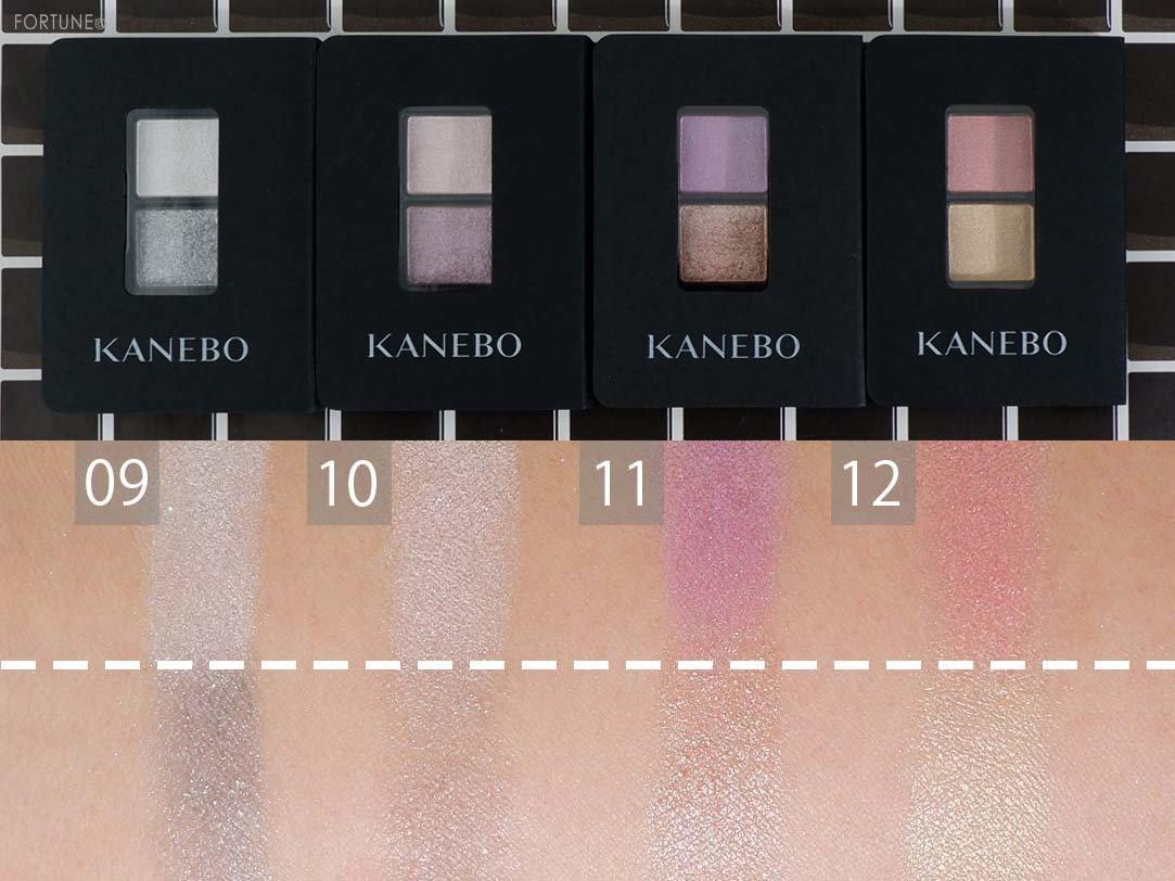 画像:KANEBO(カネボウ)「アイカラーデュオ」全12種 ルミナス 光×光