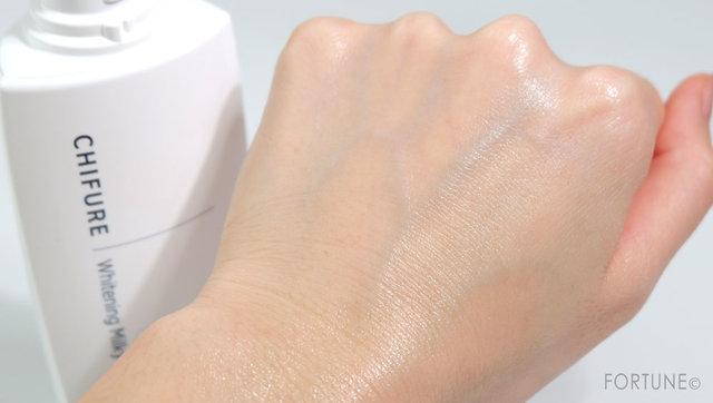 「ちふれ 美白乳液 リッチ モイスチャー タイプ」