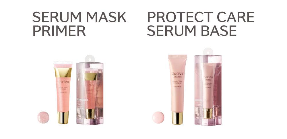 Borica(ボリカ) サクラコレクション「美容液マスクプライマー」「くずれ防止 美容液ケアベース」